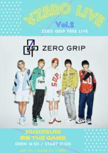 ¥ZERO LIVE  Vol.2 @ 渋谷 THE GAME