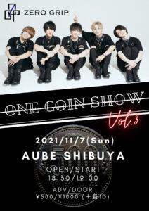ONE COIN SHOW Vol.3 @ aube shibuya