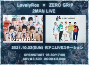 Lovely Rox × ZERO GRIP 2MAN LIVE @ 代アニLIVEステーション
