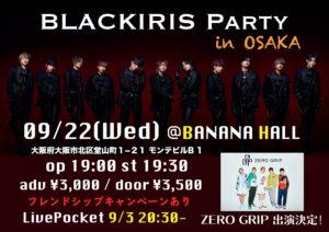 BLACK IRIS Party in OSAKA @ 梅田バナナホール