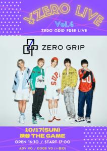 ¥ZERO LIVE Vol.4 @ 渋谷 THE GAME