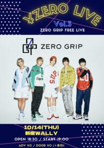 ¥ZERO LIVE Vol.3 @ 新宿WALLY