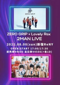 ZERO GRIP × Lovely Rox 2MAN LIVE 新宿ReNY